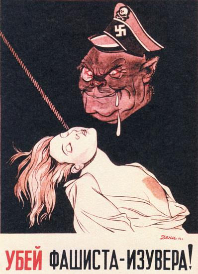 Kill The Fascist Wild Fanatic USSR 1942 | Vintage War Propaganda Posters 1891-1970