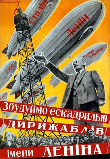 Lenin Zeppelins Airships   Vintage War Propaganda Posters 1891-1970