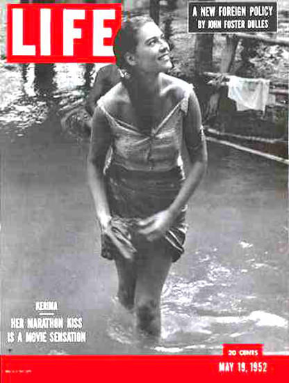 Life Magazine Copyright 1952 Starlet Kerima Marathon Kiss   Sex Appeal Vintage Ads and Covers 1891-1970