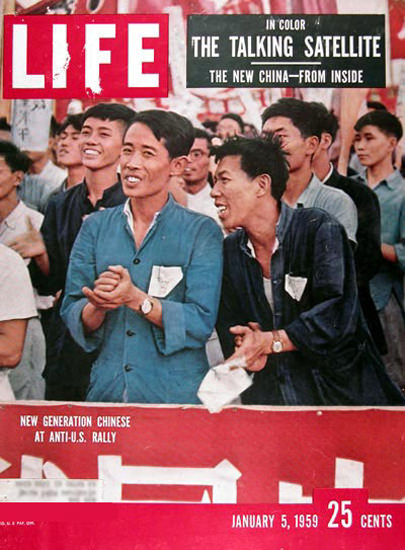 Life Magazine Copyright 1959 New Generation Chinese | Vintage Ad and Cover Art 1891-1970