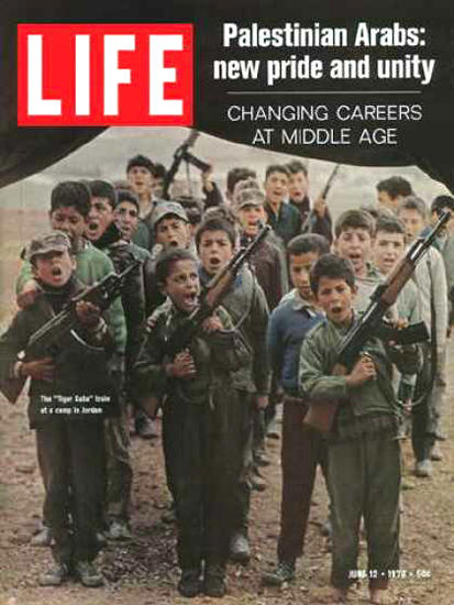 Life Magazine Copyright 1970 Palestinian Training Camp | Vintage Ad and Cover Art 1891-1970