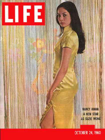 Life Magazine Cover Copyright 1960 Nancy Kwan | Sex Appeal Vintage Ads and Covers 1891-1970
