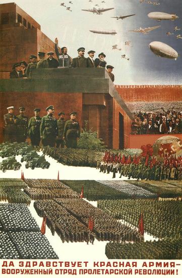 Long Live The Red Army USSR 1932 Vasili Elkin | Vintage War Propaganda Posters 1891-1970
