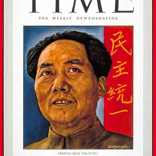 Mao Tse-tung Time Magazine 1949-02 by Ernest Hamlin Baker crop | Best of Vintage Cover Art 1900-1970