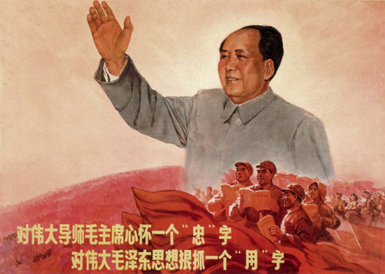 Mao Zedong China Mao Shows The Way | Vintage War Propaganda Posters 1891-1970