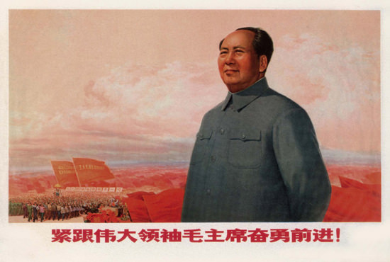 Mao Zedong China The March | Vintage War Propaganda Posters 1891-1970