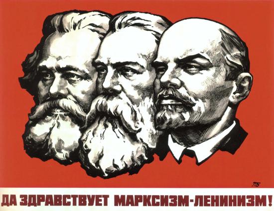 Marx Engels Lenin USSR Russia CCCP   Vintage War Propaganda Posters 1891-1970