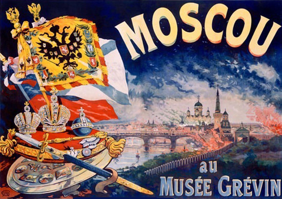 Moscou Au Musee Grevin Moskow | Vintage Travel Posters 1891-1970