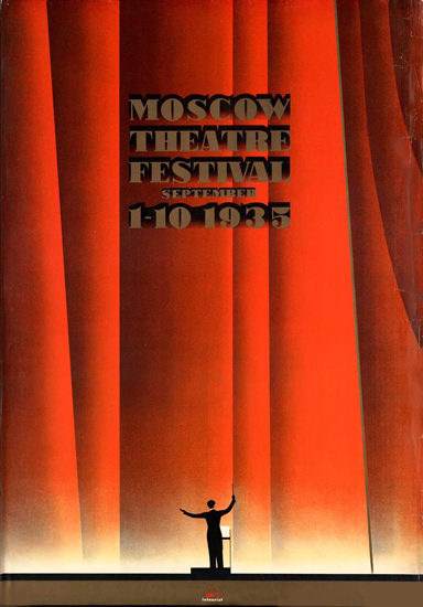 Moscow Theatre Festval 1935 USSR | Vintage Ad and Cover Art 1891-1970
