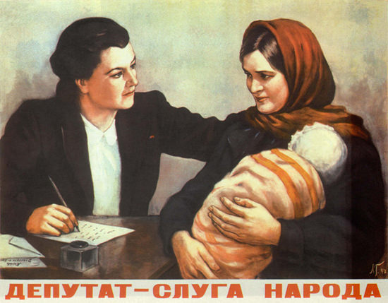 Mother And Child USSR Russia CCCP | Vintage Ad and Cover Art 1891-1970