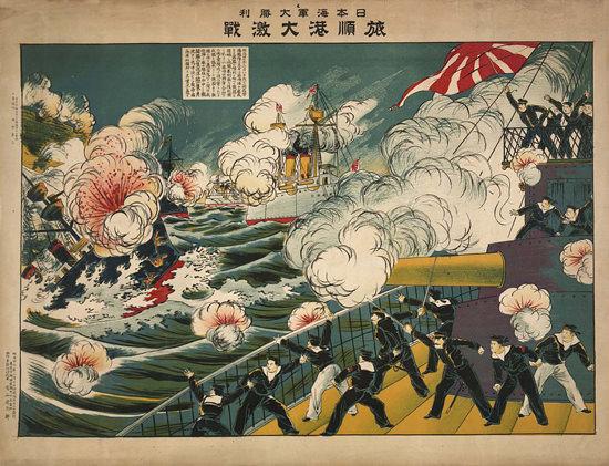 Naval Battle Japan 1 | Vintage War Propaganda Posters 1891-1970
