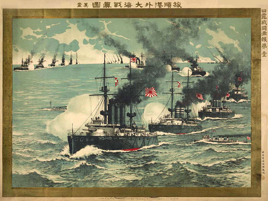 Naval Battle Japan 2 | Vintage War Propaganda Posters 1891-1970
