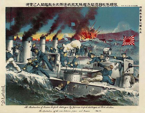 Naval Battle Japanese-Russian-War Japan 1   Vintage War Propaganda Posters 1891-1970