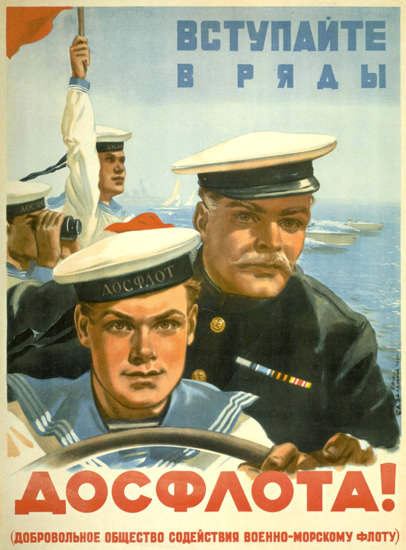 Navy USSR Russia 0661 CCCP | Vintage War Propaganda Posters 1891-1970