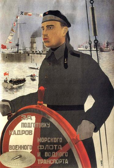 Navy USSR Russia 1707 CCCP | Vintage War Propaganda Posters 1891-1970