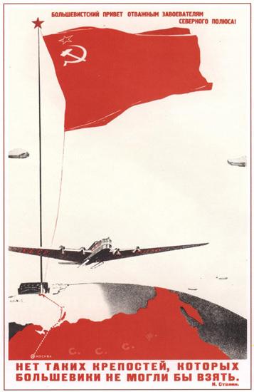 No Fortresses Bolsheviks Cannot Take 1937 | Vintage War Propaganda Posters 1891-1970