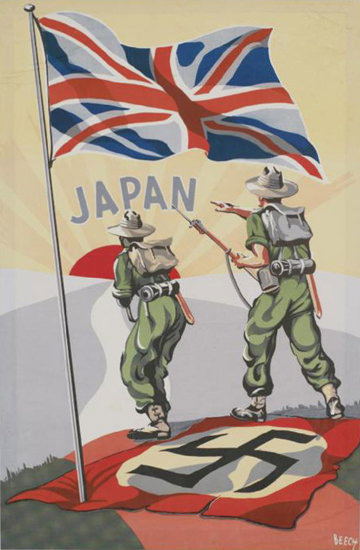 Now We Beat Japan | Vintage War Propaganda Posters 1891-1970
