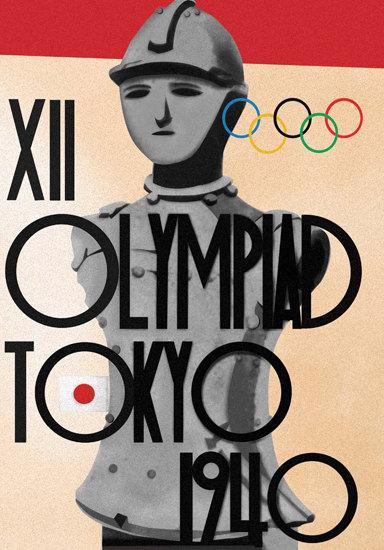 Olympiad Tokyo Japan 1940 Cancelled Due WW2 | Vintage War Propaganda Posters 1891-1970