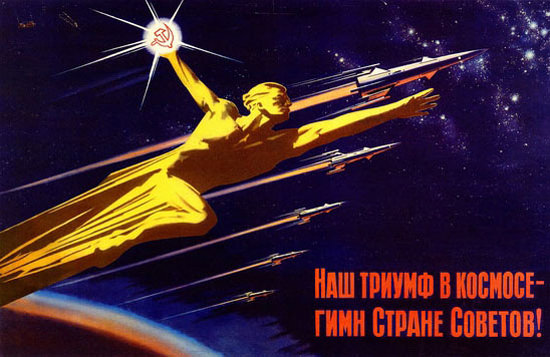 Our Triumph In Space Hymn To Soviet Union | Vintage War Propaganda Posters 1891-1970