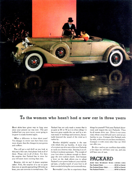 Packard Convertible Coupe 1933 | Vintage Cars 1891-1970