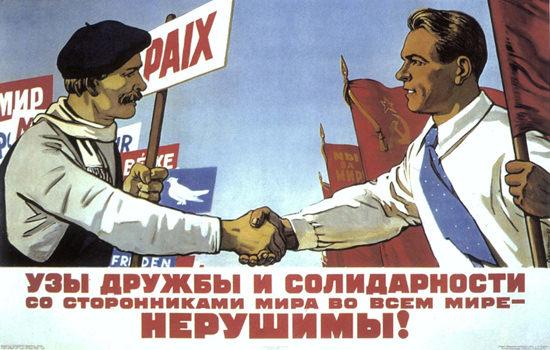 Paix USSR Russia CCCP | Vintage War Propaganda Posters 1891-1970