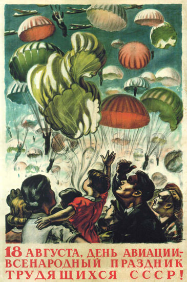 Parachutists USSR Russia CCCP | Vintage War Propaganda Posters 1891-1970