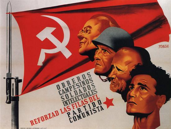 Partido Comunista Reforzad Las Filas Espana   Vintage War Propaganda Posters 1891-1970