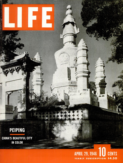 Peiping in Color 29 Apr 1946 Copyright Life Magazine | Life Magazine BW Photo Covers 1936-1970