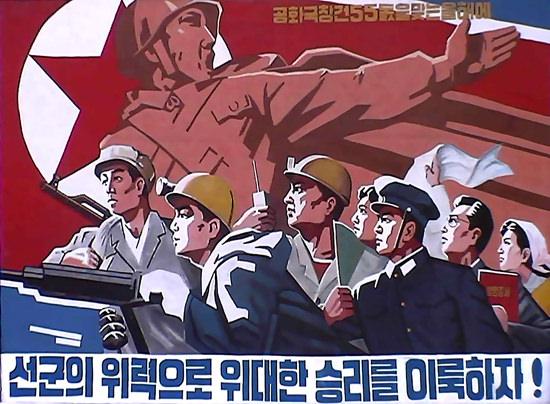 People Movement | Vintage War Propaganda Posters 1891-1970