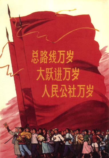 People With Labeled Red Flag China | Vintage War Propaganda Posters 1891-1970