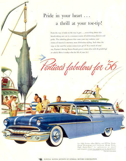 Pontiac Strato Streak 1956 | Vintage Cars 1891-1970