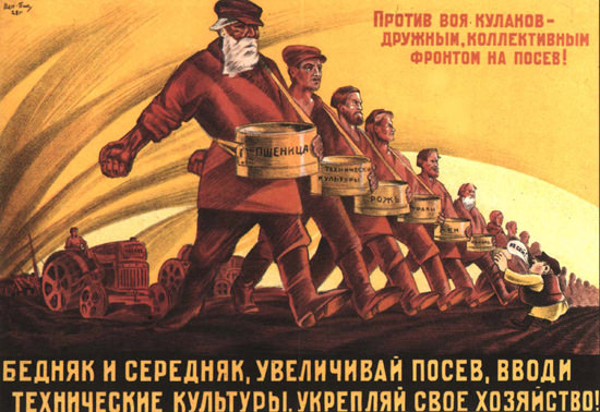 Poor Peasants Increase Plantation 1928 USSR | Vintage War Propaganda Posters 1891-1970
