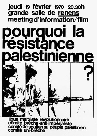 Resistance Palestinienne Resistance In Palestine | Vintage War Propaganda Posters 1891-1970