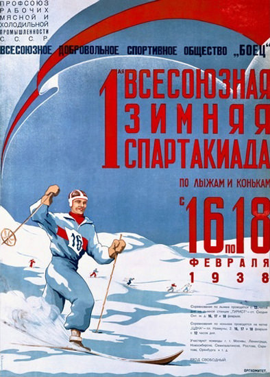 Russia Skiing Competition 1938   Vintage Ad and Cover Art 1891-1970