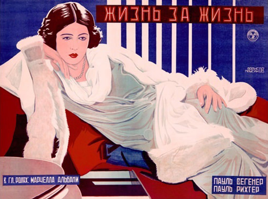 Russia Woman On A Couch Fashion   Sex Appeal Vintage Ads and Covers 1891-1970