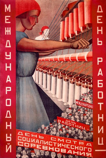Russia Woman Spinning Works During The War | Vintage War Propaganda Posters 1891-1970