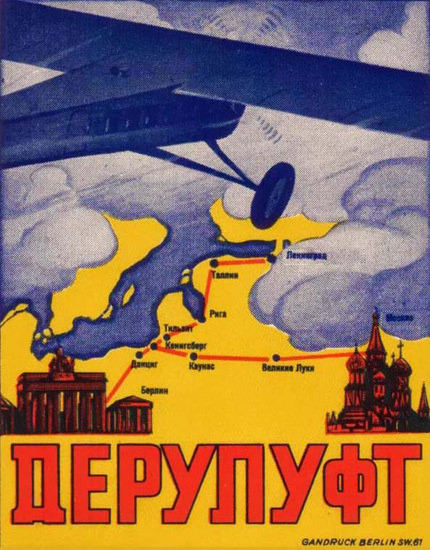 Russian Airlines 1932 USSR | Vintage Travel Posters 1891-1970
