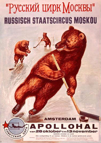 Russisch Staatscircus Moskou Apollohal | Vintage Ad and Cover Art 1891-1970