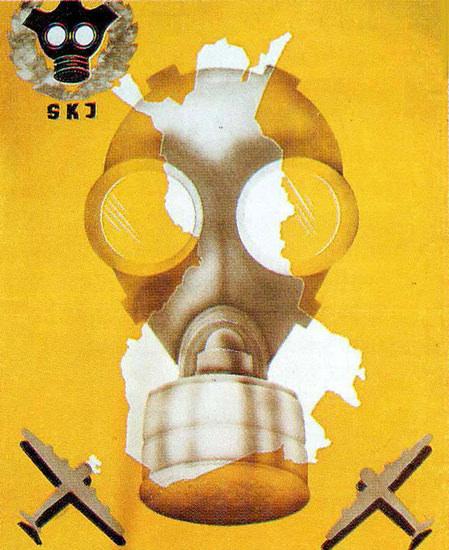SKJ Gas Mask | Vintage War Propaganda Posters 1891-1970