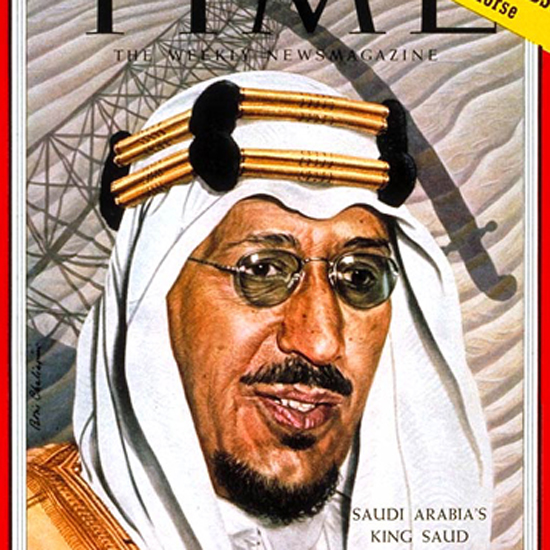 Saud Ibn Abd al-Aziz Time Magazine 1957-01 by Boris Chaliapin crop | Best of Vintage Cover Art 1900-1970