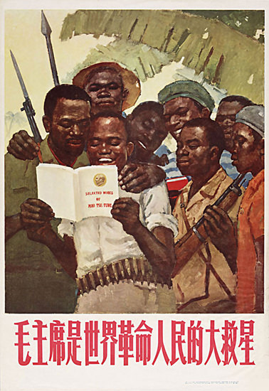 Selected Works Of Mao Tse Tung For Africa | Vintage War Propaganda Posters 1891-1970