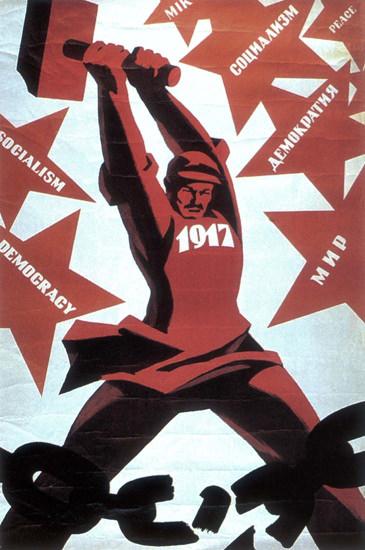 Socialism Democracy 1917 USSR Russia CCCP | Vintage War Propaganda Posters 1891-1970