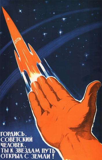 Space Flight USSR Russia 2628 CCCP | Vintage War Propaganda Posters 1891-1970