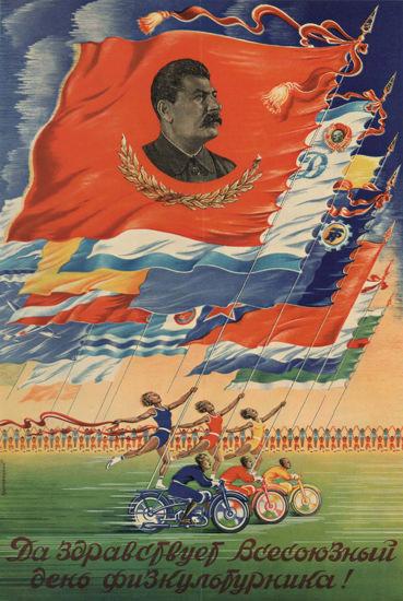 Sports Josef Stalin USSR Russia CCCP   Vintage War Propaganda Posters 1891-1970