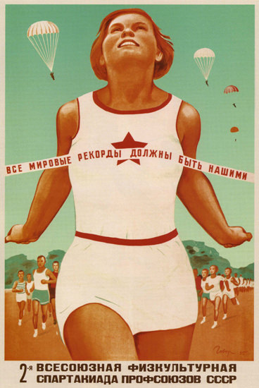 Sports USSR Russia 9970 CCCP | Sex Appeal Vintage Ads and Covers 1891-1970