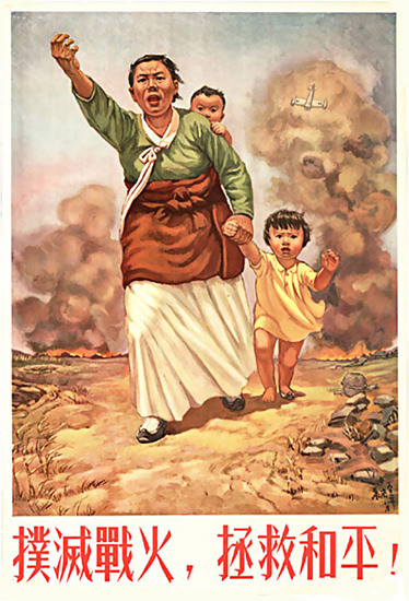 Stamp Out The Flames Of War 1952 Mother | Vintage War Propaganda Posters 1891-1970