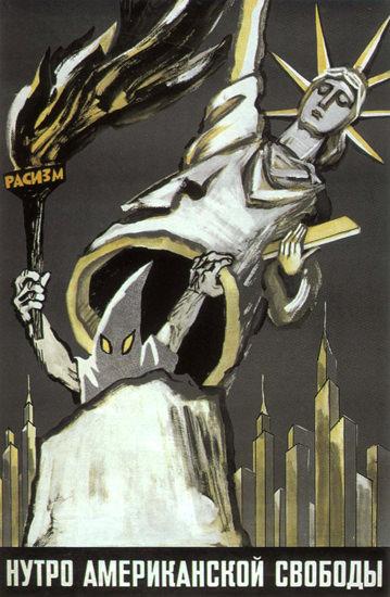 Statue Of Liberty USSR Russia 1617 CCCP | Vintage War Propaganda Posters 1891-1970