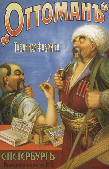 Tabacco USSR Russia CCCP | Vintage Ad and Cover Art 1891-1970