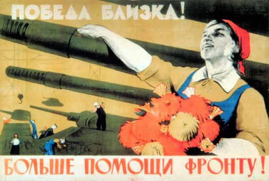 Tanks USSR Russia CCCP | Vintage War Propaganda Posters 1891-1970
