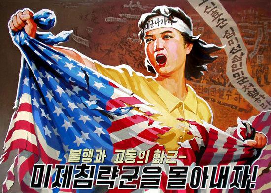 Tear The US Flag | Vintage War Propaganda Posters 1891-1970
